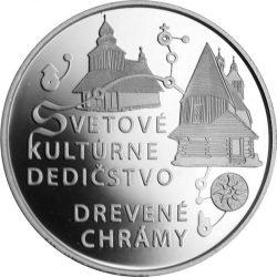 10 евро, Словакия (Деревянные церкви словацких Карпат)