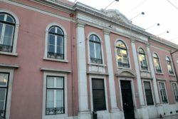 Современное здание Imprensa Nacional