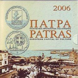 В честь избрания города Культурной столицей Европы 2006 года был выпущен нумизматический набор, состоящий из 8 обычных греческих евромонет и серебряной в честь города Патры.