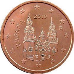 2 евроцента, Испания (тип 2)