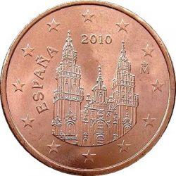 5 евроцентов, Испания (тип 2)