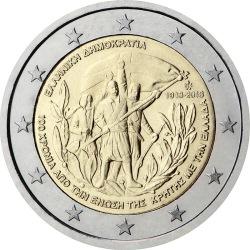 2 евро, Греция (100-летие воссоединения с Критом)