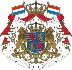 Большой герб Великого герцога Люксембурга