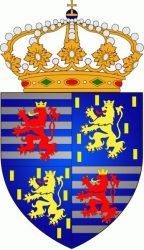 Малый герб Великого герцога Люксембурга