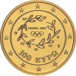 100 евро, Греция (Зажжение Олимпийского огня)