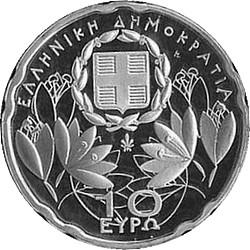 10 евро, Греция (Олимп. Титаномахия)