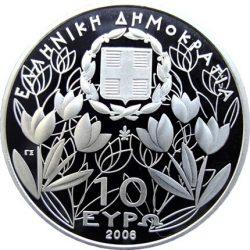 10 евро, Греция (Олимп. Зевс)