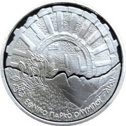 10 евро, Греция (Олимп. Дион)