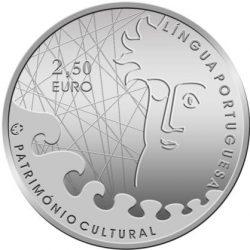 2,5 евро, Португалия (Португальский язык)
