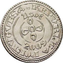 1,5 евро, Португалия (Золотой маработино короля Саншу II)