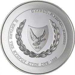 5 евро, Кипр (Вступление Кипра в зону евро)