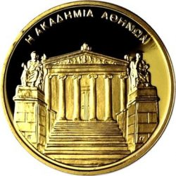 100 евро, Греция (Афинская академия)