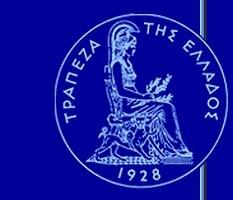 Логотип Банка Греции