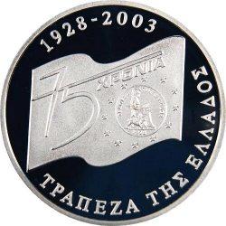 20 евро, Греция (75 лет Банку Греции)