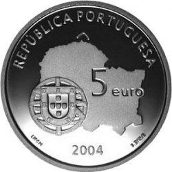 5 евро, Португалия (Исторический центр г.Эвора)
