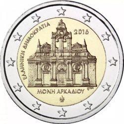2 евро, Греция (150-летие холокоста Аркади)