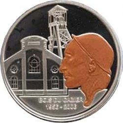 Часть тиража (2.000 монет) был эмитирован с покрашенным портретом шахтёра.