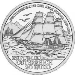 20 евро, Австрия (SMS «Новара»)