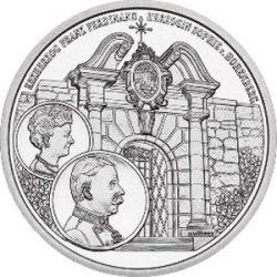 10 евро, Австрия (Замок Артштеттен)