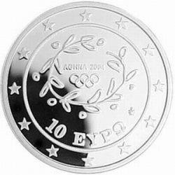 10 евро, Греция (Движение Олимпийского огня, Африка)