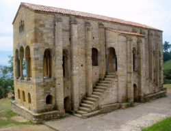 Церковь Санта-Мария-дель-Наранко (Iglesia de Santa Maria del Naranco)