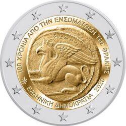 2 евро, Греция (100-летие включения Фракии в Грецию)