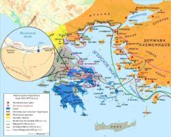 Карта походов в Грецию армии Ксеркса и Фермопильского сражения