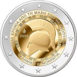 2 евро, Греция (2500-летие Фермопильскому сражению)