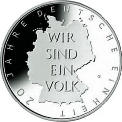 10 евро, Германия (20 лет объединения Германии)