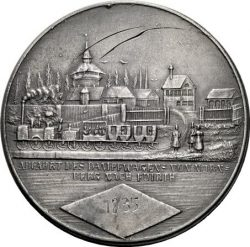 Медаль в честь открытия линии Фюрт — Нюрнберг