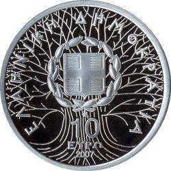 10 евро, Греция (Пиндос. Деревья чёрной сосны)
