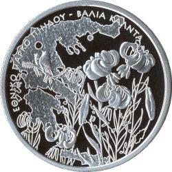 10 евро, Греция (Пиндос. Птицы и дикие цветы)