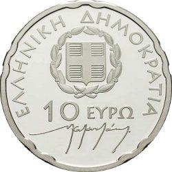 10 евро, Греция (50 лет со смерти Никоса Казандзакиса)