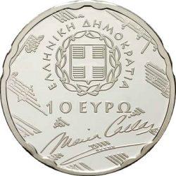 10 евро, Греция (30 лет со смерти Марии Каллас)