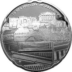 10 евро, Греция (Новый музей Акрополя)