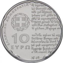 10 евро, Греция (100 лет со дня рождения Янниса Рицоса)