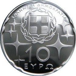 10 евро, Греция (Международный год астрономии)