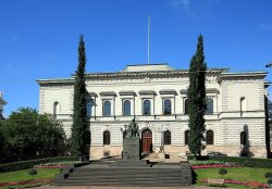 Штаб-квартира Банка Финляндии в Хельсинки